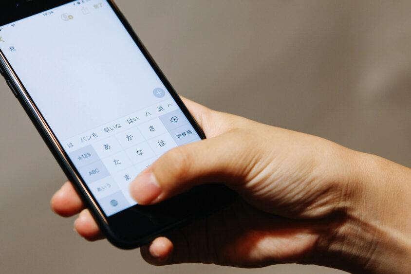 Twitter(ツイッター)のDMで会話をミュートするやり方は?バレる?解除方法は?のサムネイル画像