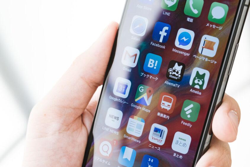 Twitter(ツイッター)でユーザー名を変更する方法(PC/iPhone)デメリットはある?のサムネイル画像