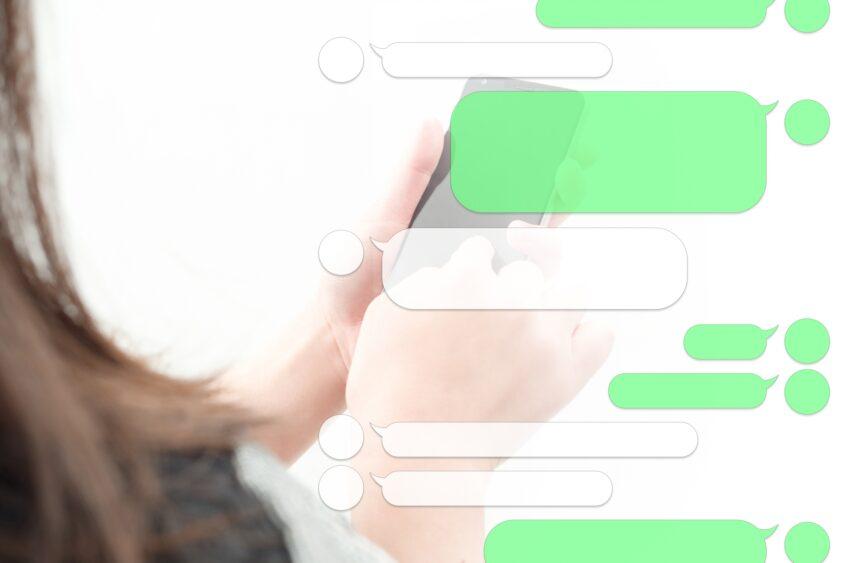 「LINE Search」LINEが検索エンジン事業に再参入。インフルエンサー検索も。のサムネイル画像