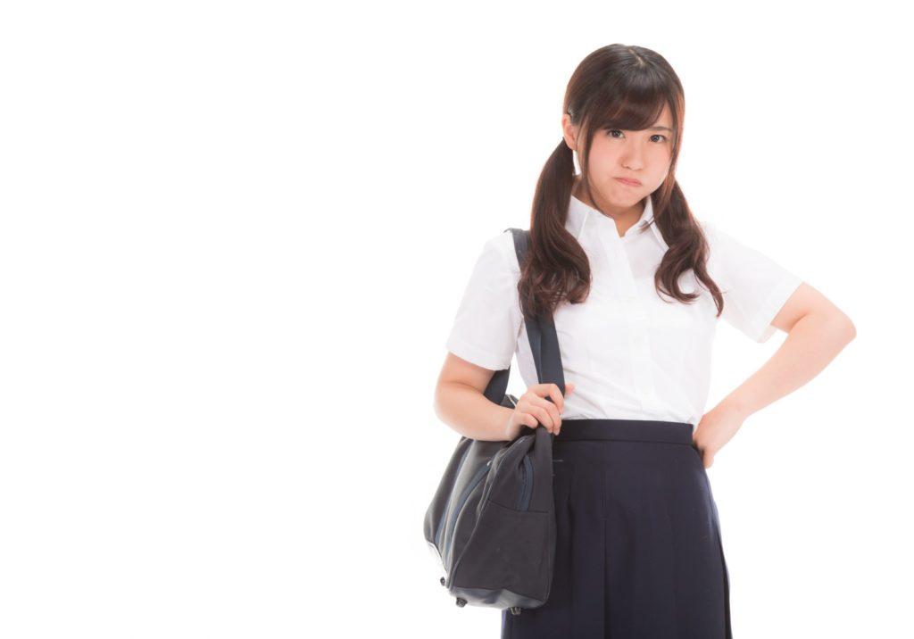 Twitter(ツイッター)でリムブロの意味とは?不機嫌な女子高生のイメージ画像