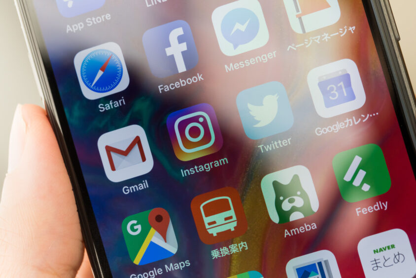 インスタ(Instagram)で過去のいいねを全消しする方法&アプリはある?のサムネイル画像