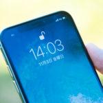 iPhoneの予測変換を削除する方法は?個別や一部だけ削除はできる?