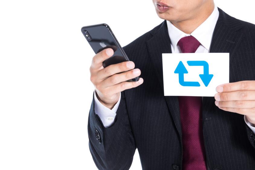 twitter(ツイッター)のリプライ&コメントを拒否する機能や禁止設定はある?【2020年最新】のサムネイル画像