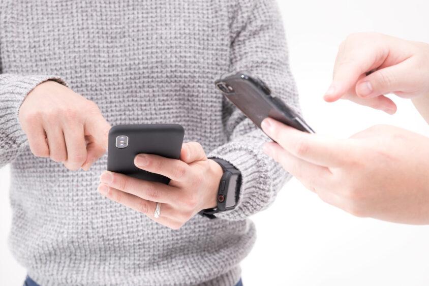 iPhoneのマップで位置情報・場所を共有する方法はある?LINEやメールで送るには?のサムネイル画像