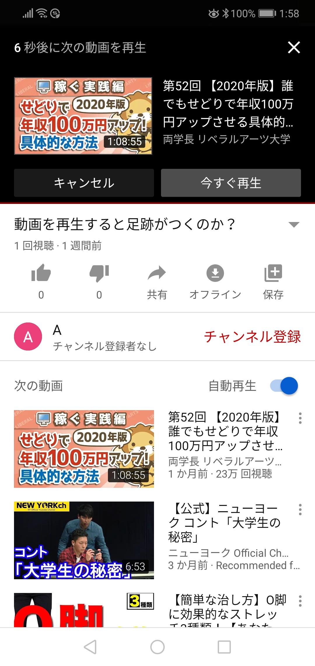 受信 トレイ youtube