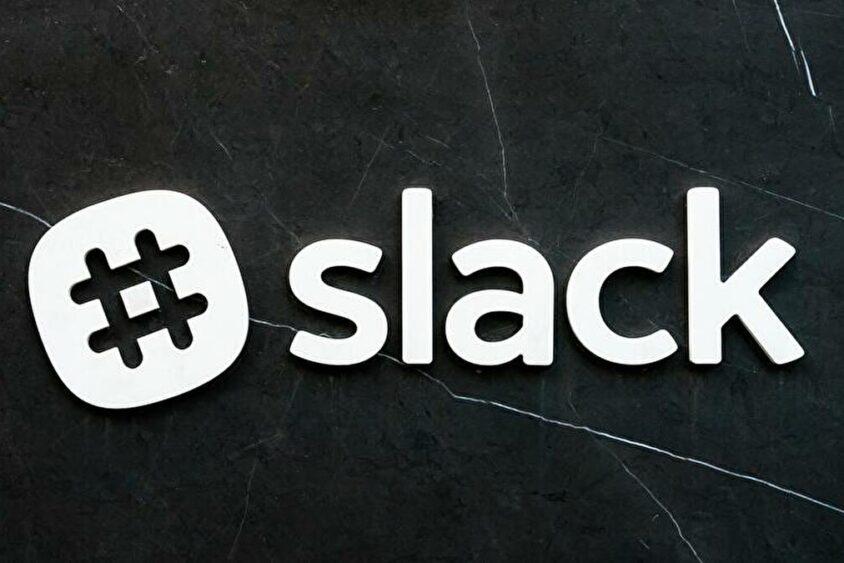 Slack(スラック)で一度送った招待を取り消しすることはできる?のサムネイル画像
