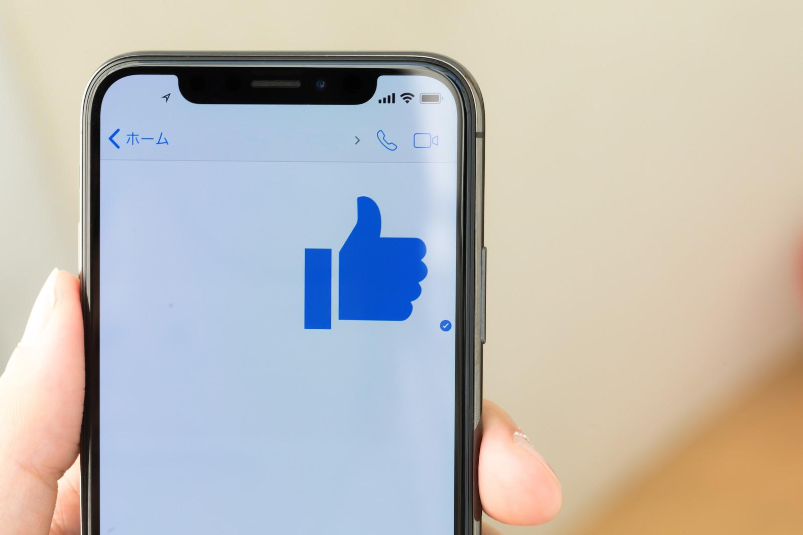 インスタ(Instagram)のDM(ダイレクトメッセージ)で既読をつけずに削除したらどうなる?のサムネイル画像