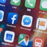 TikTok(ティックトック)をアプリなしで見る&検索することはできる?