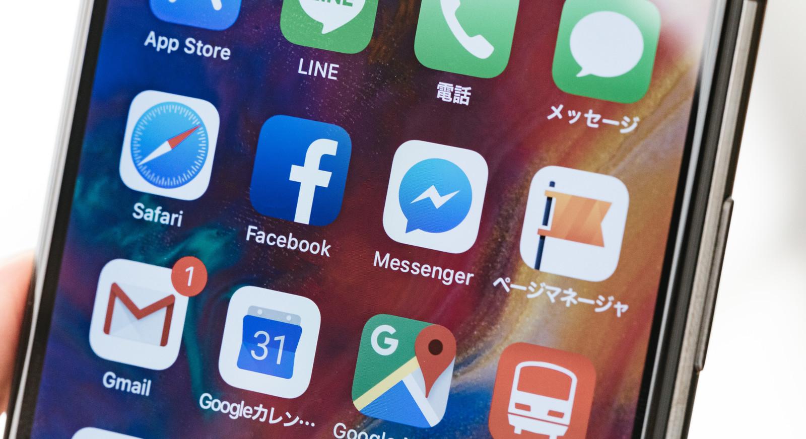 TikTok(ティックトック)をアプリなしで見る&検索することはできる?のサムネイル画像