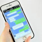LINE(ライン)で電話番号認証を回避することはできる?【2020最新】