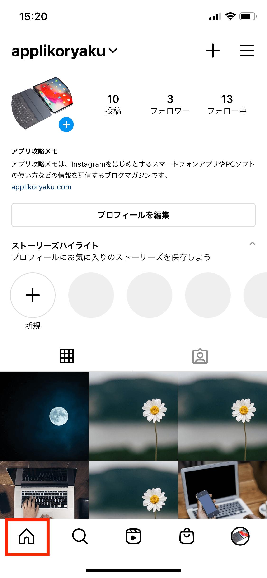 保存 インスタ アプリ ライブ