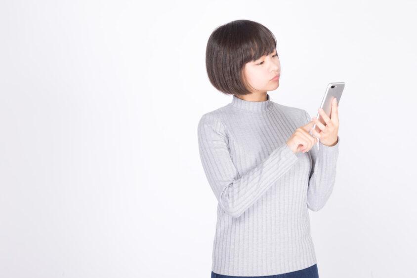 Slack(スラック)スマホアプリ版で未読にするのやり方は?のサムネイル画像